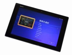 中古 Xperia Z2 Tablet Wi-Fiモデル SGP512JP ブラック買取ました!