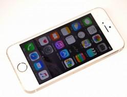 液晶ガラス割れ SoftBank iPhone5s 32GB ゴールド ME337J/A買取ました!