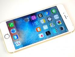 ジャンクau iPhone6 Plus 16GB ゴールド MGAA2