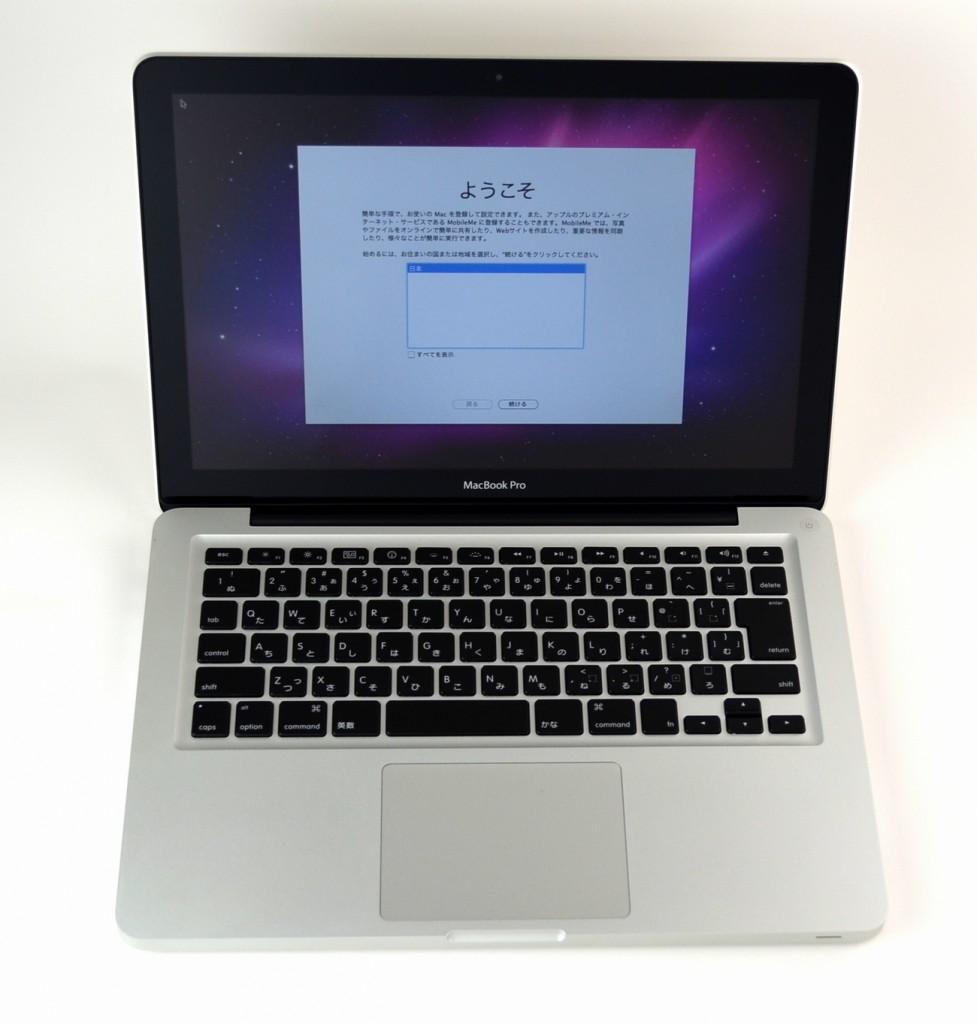 中古 MacBook Pro買取ました!13-inch,Mid 2009 MB991J/A
