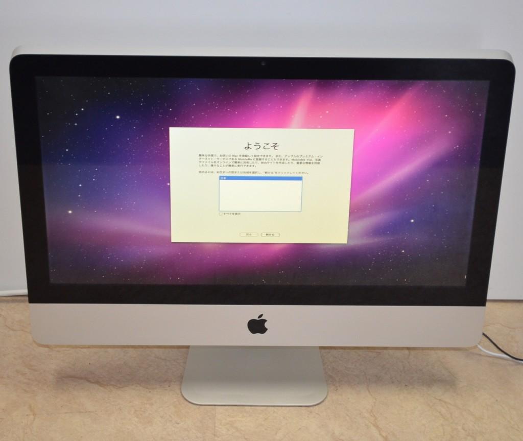 中古 iMac買取ました!21.5-inch,Mid 2010 Core i5