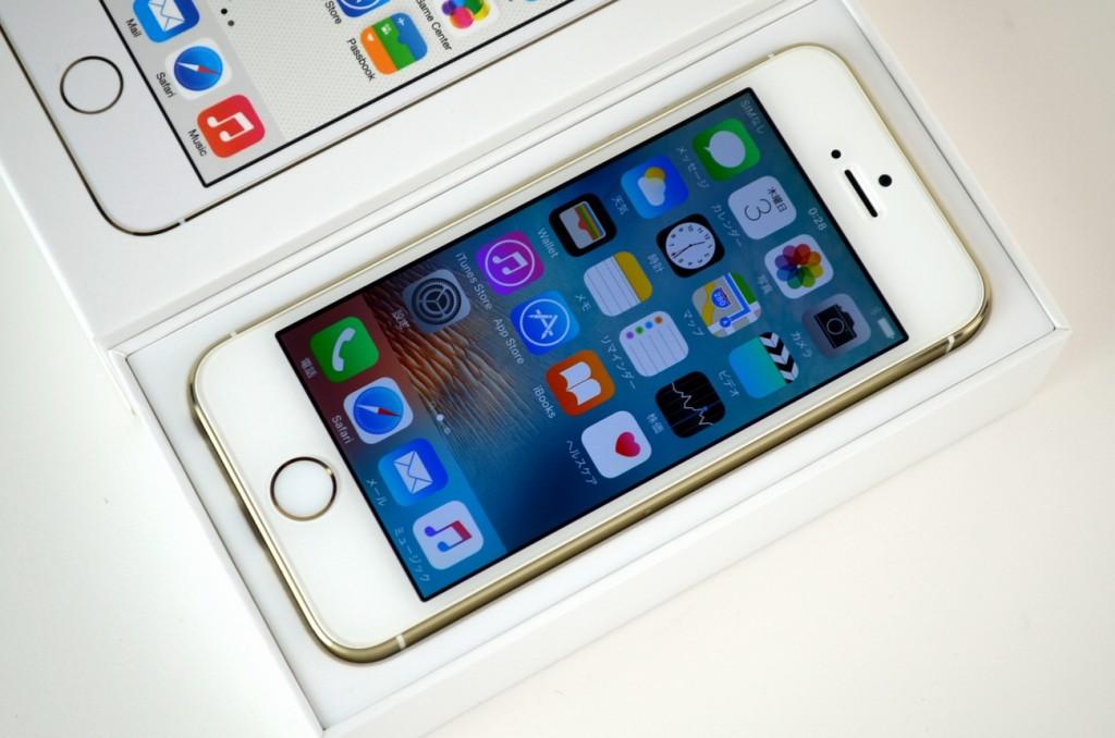 中古iPhone5s 64GB買取ました!SoftBank ゴールド ME340J/A