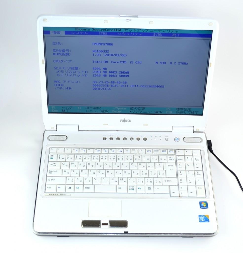 壊れたノートパソコン買取ました!富士通 FMVNFG70WG Win7