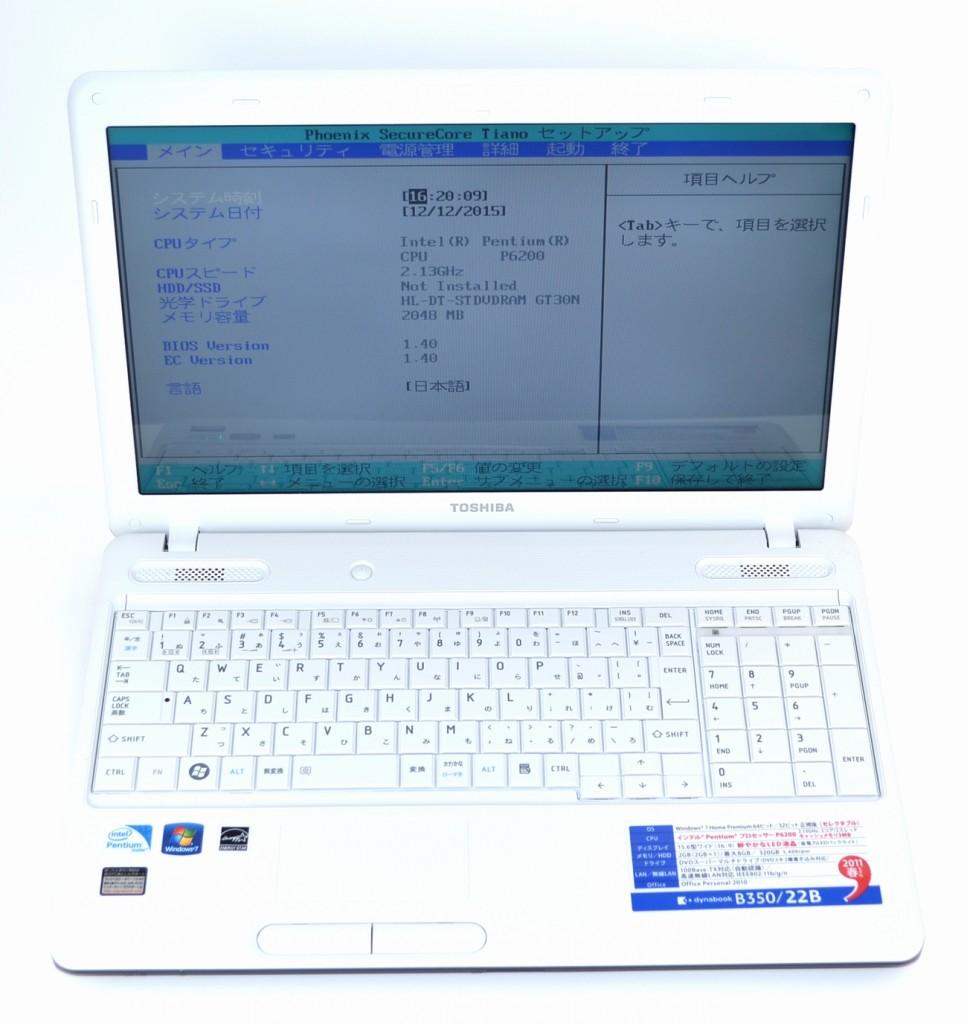 壊れたノートパソコン買取ました!東芝 B350/22B PB35022BSTW