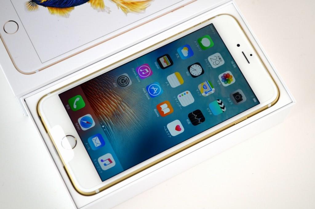 新品 docomo iPhone6s Plus 64GB買取ました!ゴールド MKU82J/A