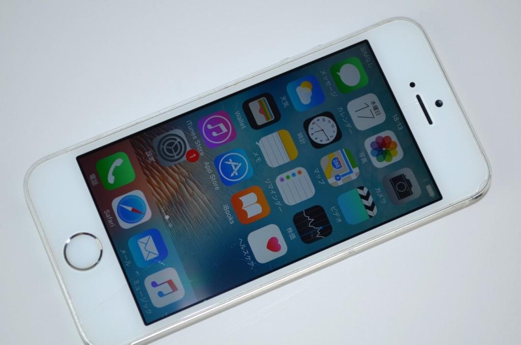 画面割れSoftBank iPhone5s 16GB買取ました!シルバー ME333J/A
