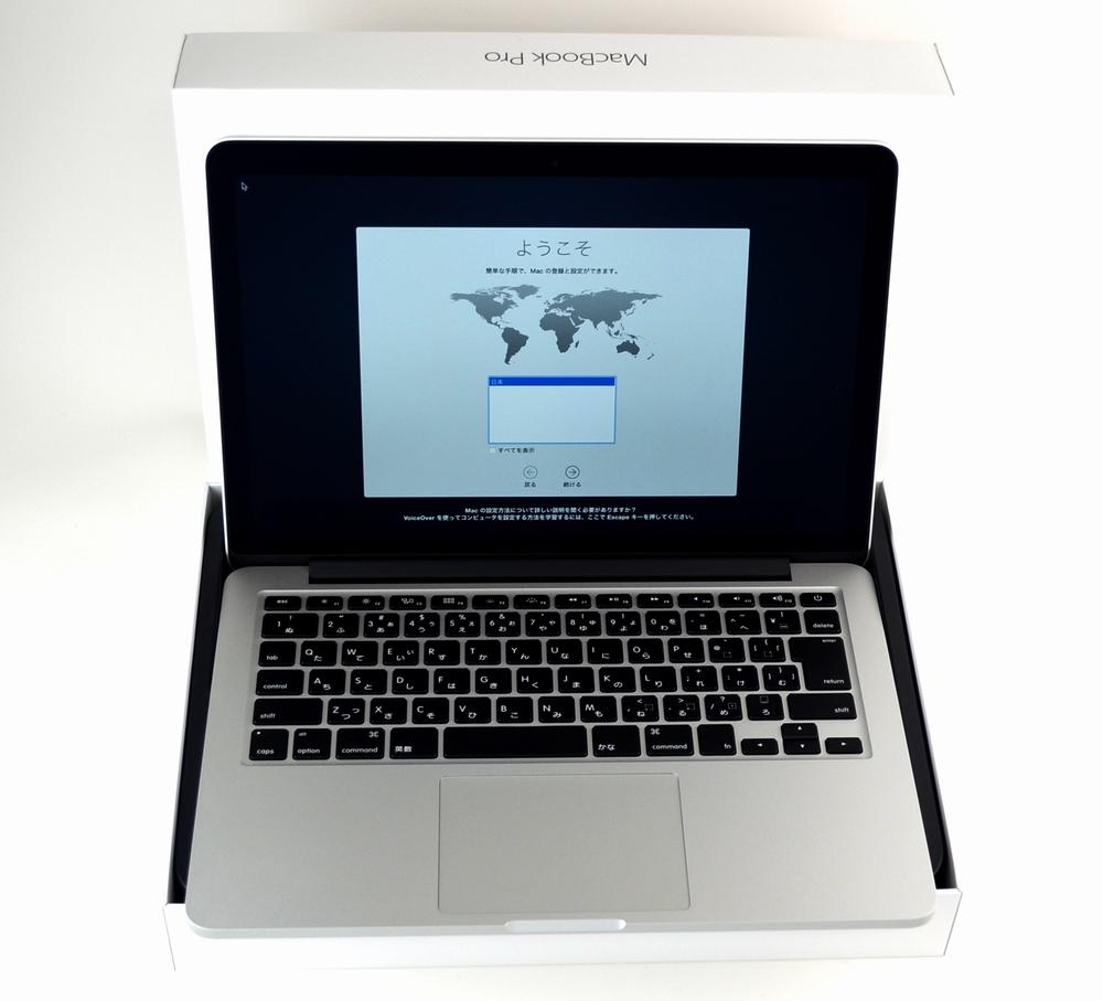 中古MacBook Pro買取ました!Retina,13-inch,Mid 2014 MGX82J/A、福岡でMac売るならジャンク品ジャパン!