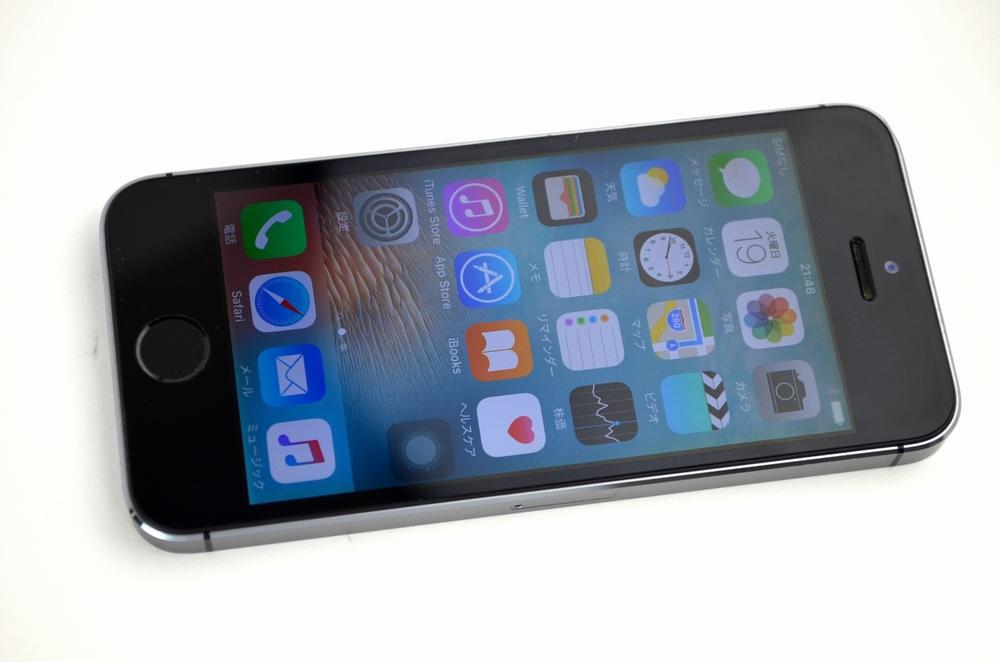 壊れたSoftBank iPhone5s買取ました!32GB ME335J/A スペースグレイ、中古ドコモiPhoneの買取は最強です!