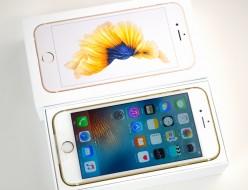 新品SoftBank iPhone6s買取ました!128GB MKQV2J/A ゴールド,中古・壊れたiPhone・iPad・Mac・スマホの買取はジャンク品ジャパンまで!