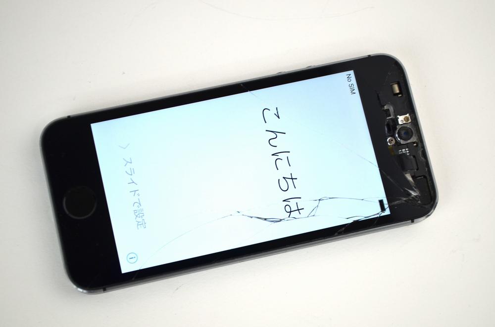 ガラス割れau iPhone5s買取ました!ME332J/A 16GB スペースグレイ