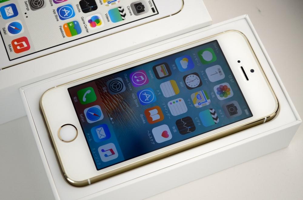 中古・壊れたiPhone・iPad・Mac・スマホの買取はジャンク品ジャパンまで!