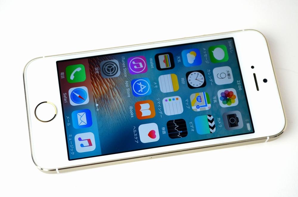 中古 SoftBank iPhone5s買取ました!ゴールド 32GBME337J/A