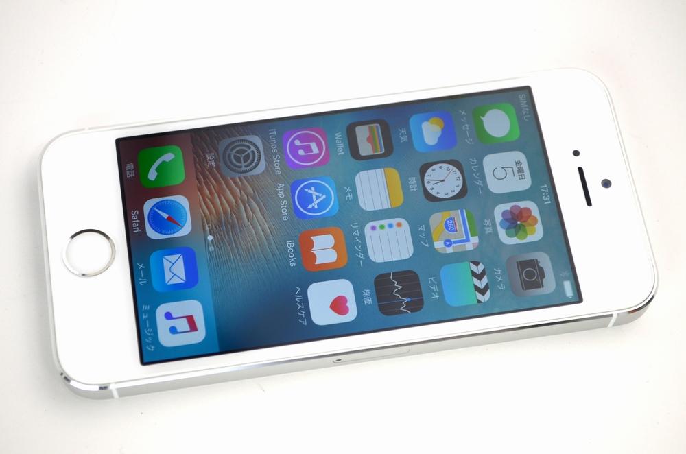 中古 SoftBank iPhone5s 16GB買取ました!シルバー、iPhoneの買取はジャンク品ジャパンまで!