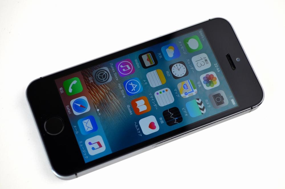 中古 SoftBank iPhone5s 16GB買取ました!スペースグレイ,買取はジャンク品ジャパンまで!