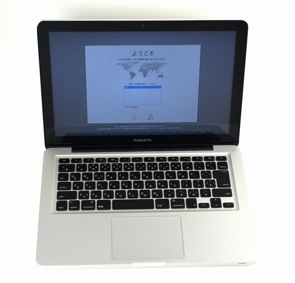 中古MacBook Pro買取ました!13-inch,Late 2011 MD313J/A Core i5