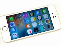 中古au iPhone5s買取ました!64GB ゴールド ME340J/A