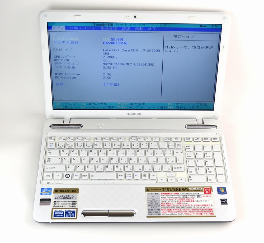 壊れたノートPC買取ました!東芝 T451/58EWS PT45158EAFWS3 Win7 Core i7