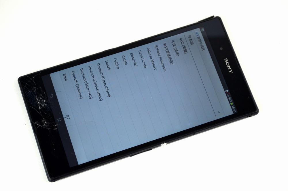 壊れたau SOL24 Xperia Z Ultra買取ました!ブラック,エクスペリアの高価買取は福岡博多ジャンク品ジャパン