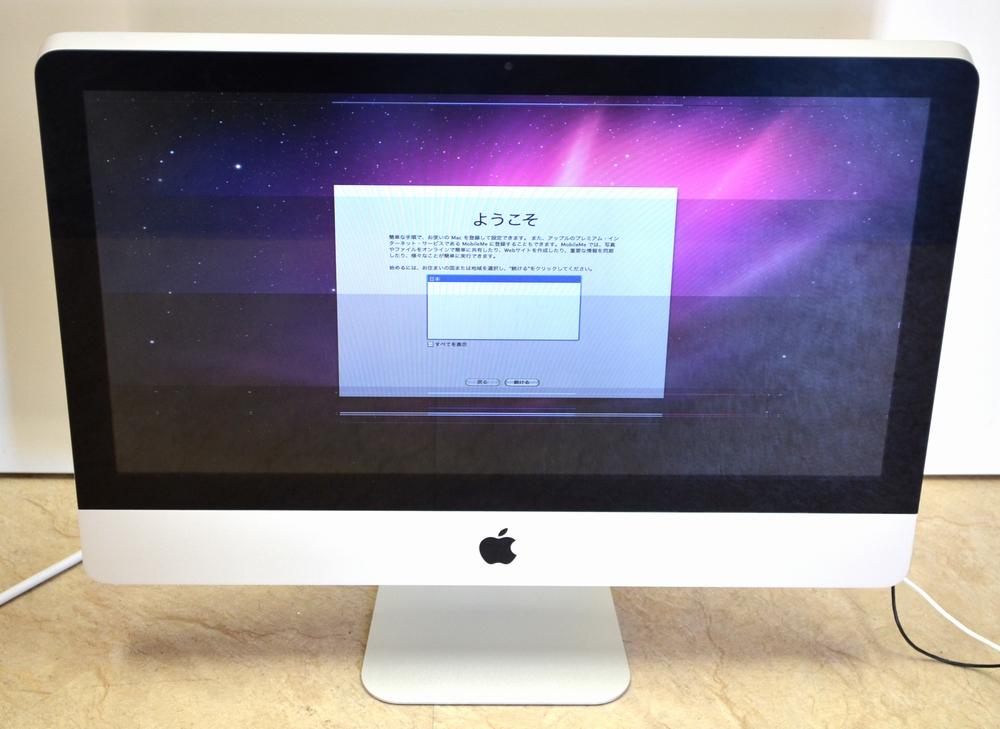 壊れたiMac買取ました!21.5-inch,Late 2009,Macの買取は福岡博多ジャンク品ジャパンにお任せください!