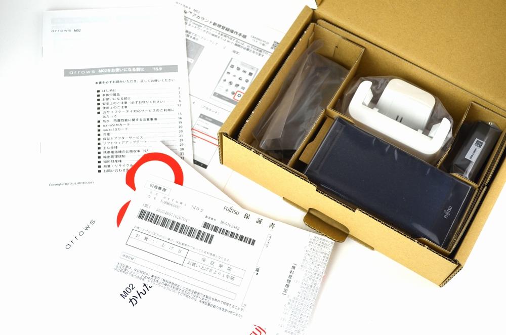 新品 国内版SIMフリーarrows M02 ブラック買取ました!