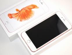 新品 国内版SIMフリーiPhone6s Plus買取ました!128GB MKUG2J/A ローズゴールド
