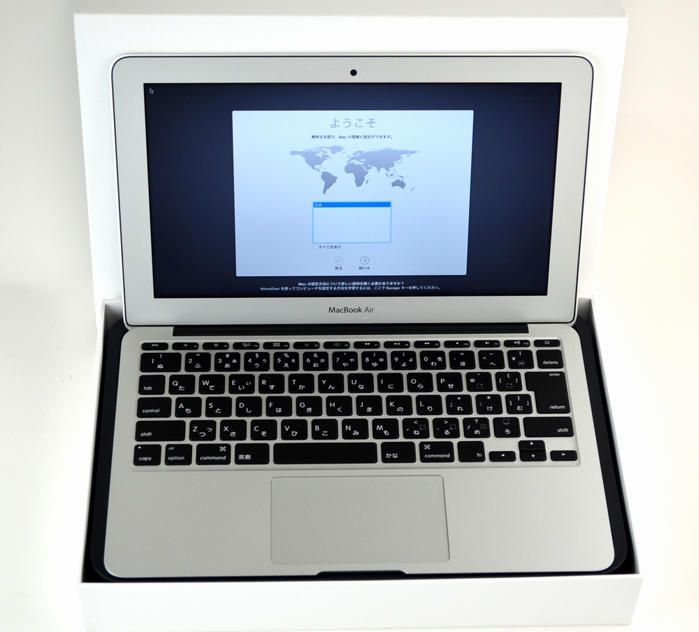 中古MacBook Air買取ました!11-inch,Early 2015 MJVM2J/A