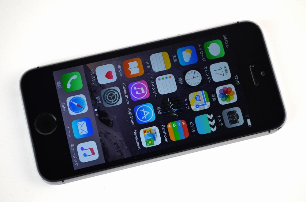 中古SoftBank iPhone5s買取ました!64GB ME338J/A スペースグレイ