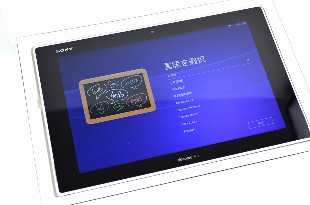 中古docomo SO-05F Xperia Z2 Tablet買取ました!