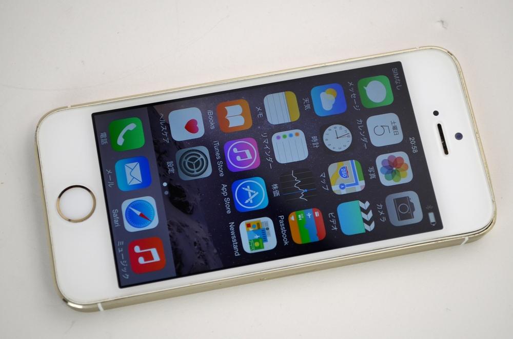 中古docomo iPhone5s買取ました!64GB ME340J/A ゴールド