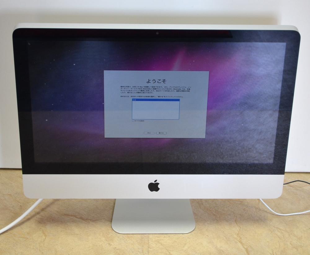 他店プラスαで買取ました!iMac 21.5-inch,Late 2009 MB950J/A