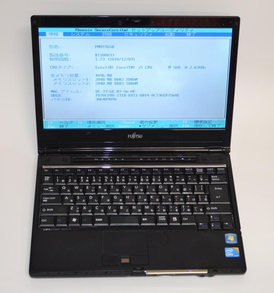 壊れたノートPC買取ました!富士通 SH760/5B FMVS765B Core i5 Win7