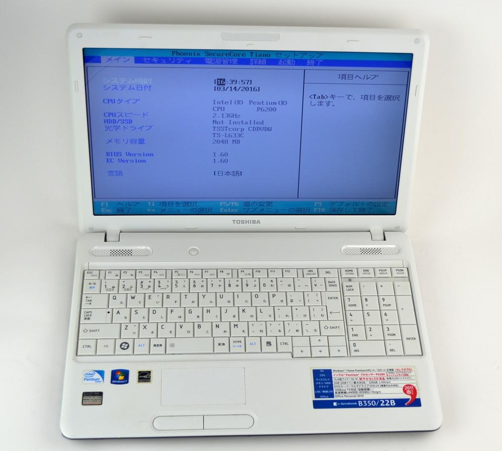 壊れたノートPC買取ました!東芝 B350/22B PB35022BSTW Win7