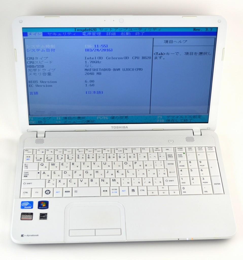 壊れたノートPC買取ました!東芝 B452/22F PB45222FSTW Win7