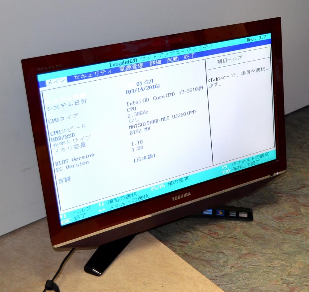 壊れたパソコン買取ました!東芝 D732/T7FR PD732T7FBFR Win7 Core i7