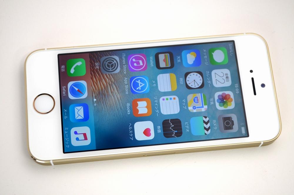 中古docomo iPhone5s他店圧倒価格で買取ました!32GB ME337J/A ゴールド