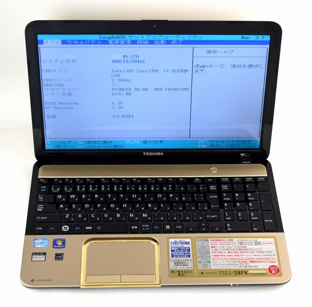 壊れたノートパソコン買取ました!東芝 T552/58FK PT55258FBFK Core i7 Win7