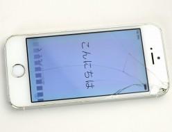 壊れたSoftBank iPhone5s買取ました!16GB シルバー