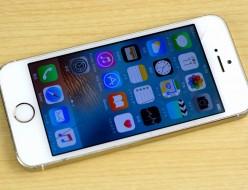 ガラス割れau iPhone5s買取ました!64GB ゴールド ME340J/A