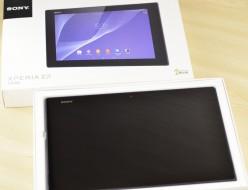 壊れたタブレット買取りました!SONY SGP512JP/B Xperia Z2 Tablet Wi-Fi版