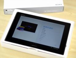 docomo SO-03E Xperia Tablet Z買取ました!
