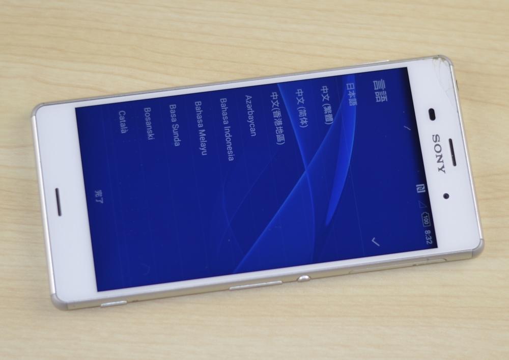 ガラス割れau SOL26買取ました!Xperia Z3 ホワイト、エクスペリア高額買取中!