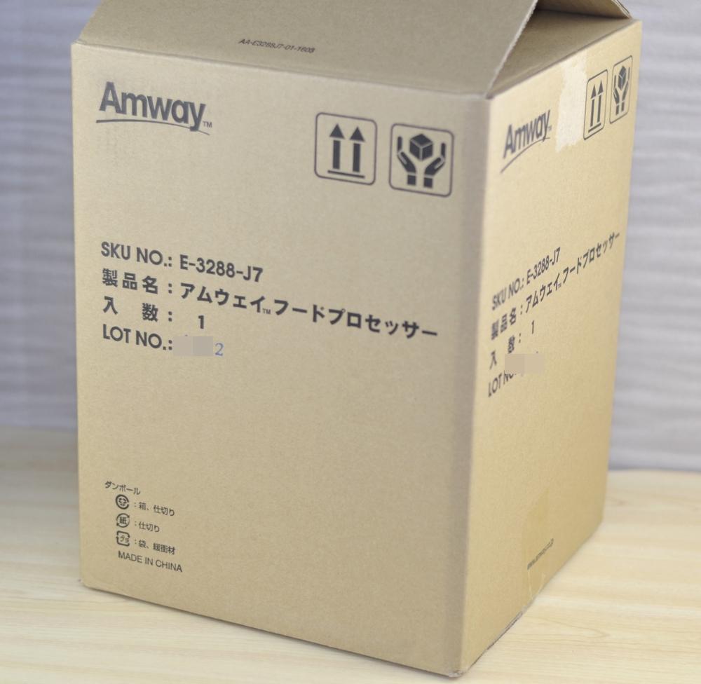 現行型 アムウェイ フードプロセッサー買取りました!E-3288-J7、福岡市博多区アムウェイ製品を売るならジャンク品ジャパングループ、アムウェイ製品買取ドットコム