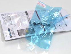 ヨドバシカメラ博多・スマホの液晶保護フィルム貼り付けサービス料金